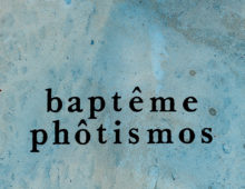 BAPTÊME/PHÔTISMOS